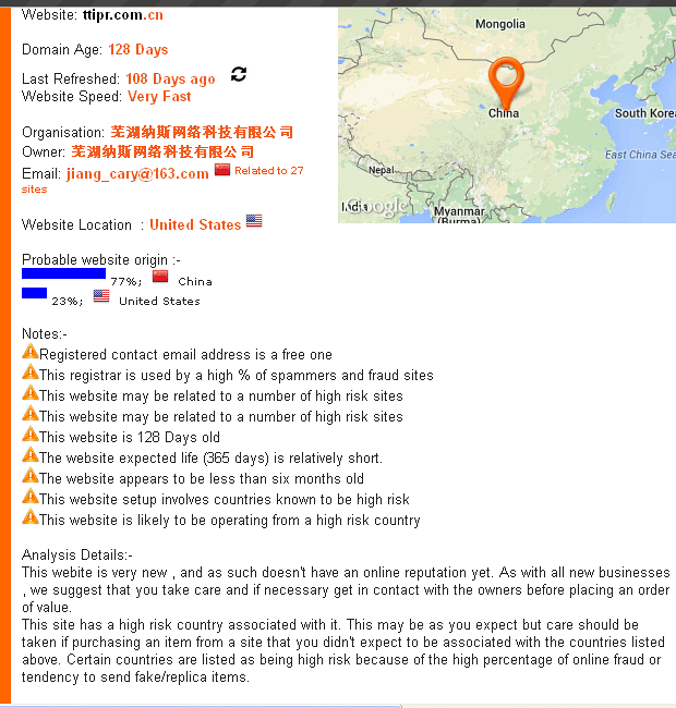 Scam Email from China